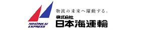 株式会社日本海運輸
